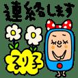 Many setruriko