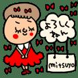 mitsuyo専用セットパック