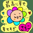 Many setsachiko