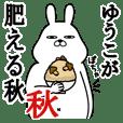 Sticker gift to yuuko Funnyrabbit Autumn