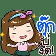 Tuk:Isan Style Cute Girl