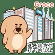 """BOSS - Tease """"Grace"""" stickers"""