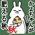 Sticker gift to kayo Funnyrabbit Autumn