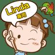 Linda專用的
