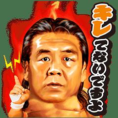 全日本最大舌頭的有聲貼圖