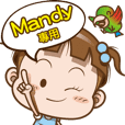 Mandy only
