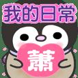 My Happy Life ( XIAO )