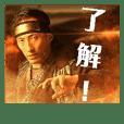 忍者陽炎 【翼&兄+】