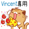 "Niu Niu Cat-""Vincent"""