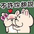 法鬥Pon Pon&Pon妹-戀愛生活