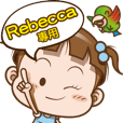 Rebecca only
