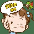 Rita專用的