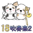 Shih Tzu dog (Brass band 2) vol.18