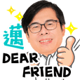 邁Dear friend