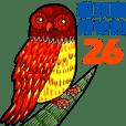貓頭鷹.博物館 26 - 中文版