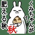 Sticker gift to kumi Funnyrabbit Autumn