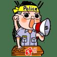 lovely police