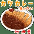 Miki dedicated Meal menu sticker