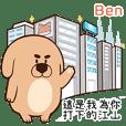 """BOSS - Tease """"Ben"""" stickers"""