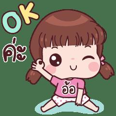 Aor OK