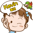 Kevin only