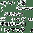 Tetsuya's flowing message