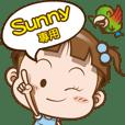 Sunny專用的