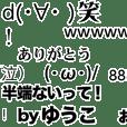 Yuuko's flowing message
