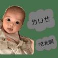 Fayeee emoji