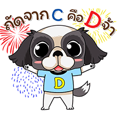 Dreamtime Line Stickers Line Store