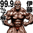 Ito dedicated Muscle macho sticker