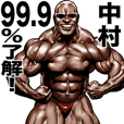 Nakamura dedicated Muscle macho sticker