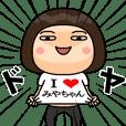 Print of I Love Miyachan