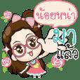 NOINA The glasses cute girl