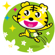 GaGa Tiger