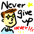 Never give up Ver.1