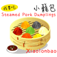 Be a FoodieTaiwanese and Western cuisine