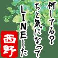★西野★動く川柳スタンプ