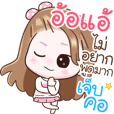 "Name ""Or-Air"" V2 by Teenoi"