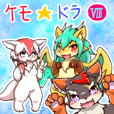 Original kemono dragon sticker 8