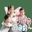 TD Family Sticker