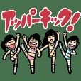 UPUP GIRLS kakko PRO-WRESTLING