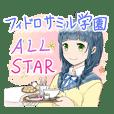 Phydrosamir Gakuen All Star