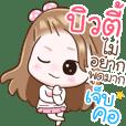 "Name ""Beauty"" V2 by Teenoi"