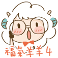 Happy Sheep V.4: Expression!