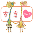 Roko Sticker-Short words