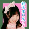 鈴木まりえ 1
