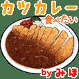 Miho dedicated Meal menu sticker