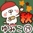【ゆみこ】専用29<秋&ハロウィン>