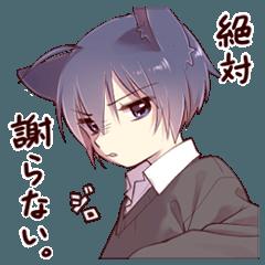 Boy of a black cat 6